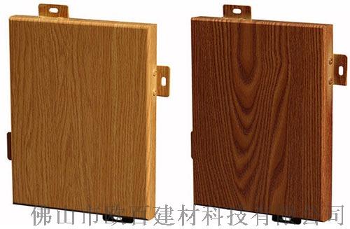 3D木紋鋁單板 4D手感木紋鋁板 外牆木紋鋁板.jpg