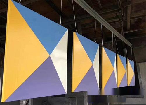 彩色鋁單板 造型鋁單板廠家 錐形鋁板定製.jpg