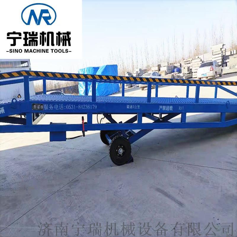 集装箱装卸平台液压卸货平台装卸货平台上货装车平台867564002
