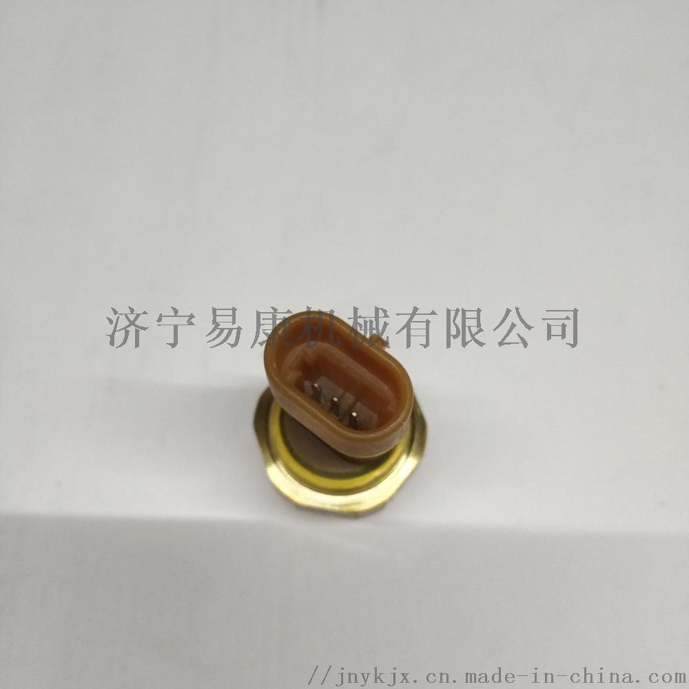 压力传感器4921493