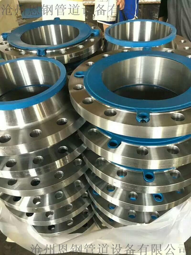 碳鋼罩型通氣管滄州恩鋼現貨供應96759705