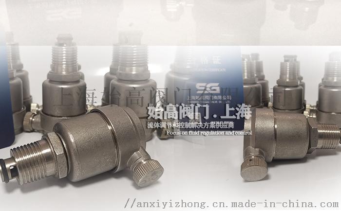 不锈钢自动排气阀实物2