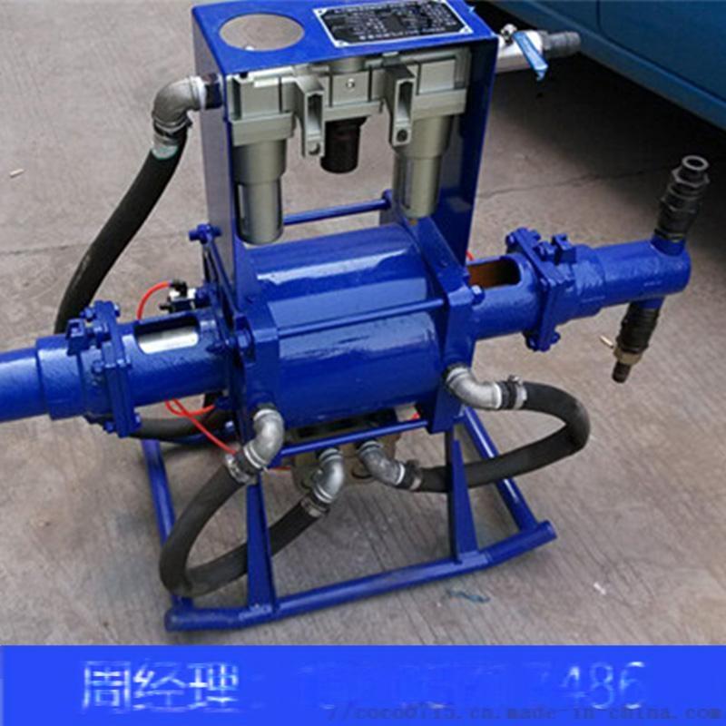 气动注浆泵 (11).jpg