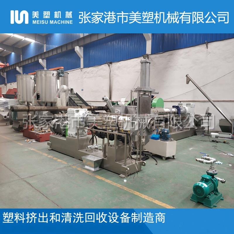 PE薄膜双阶团粒水环切粒-美塑机械01.jpg