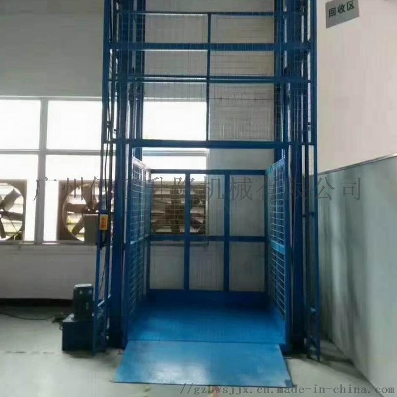 液壓貨梯廠可定製佰旺牌GCHT型工廠貨梯889076535