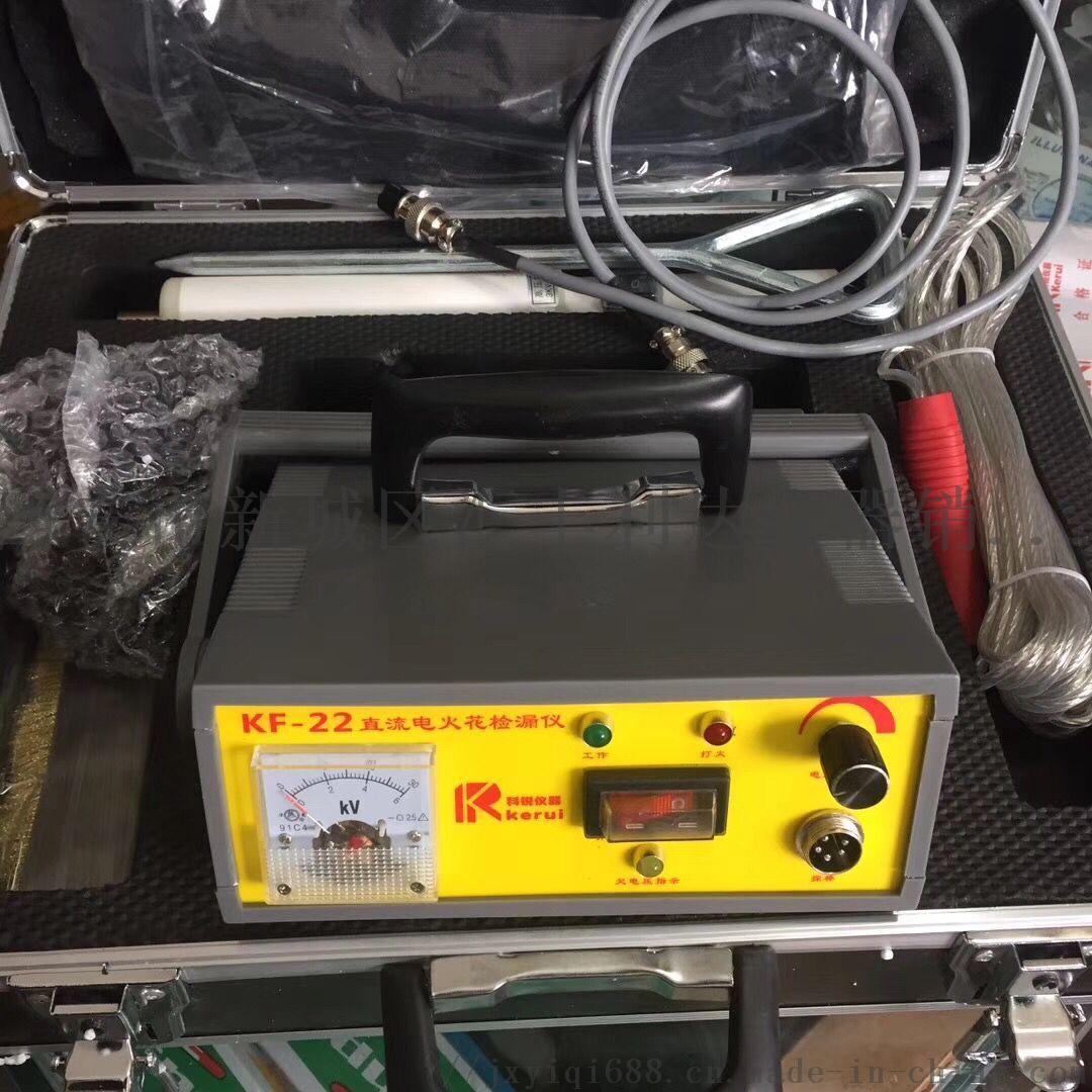 西安電火花檢測儀電火花檢漏儀825271645