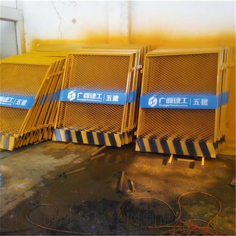 基坑护栏   厂家专业生产98531882