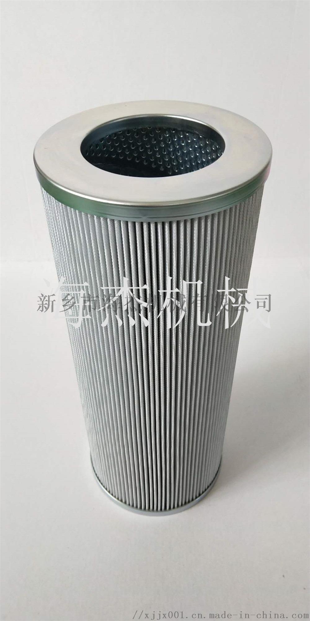 電廠濾芯  油泵出口濾芯DP602EA03V/-W62713772
