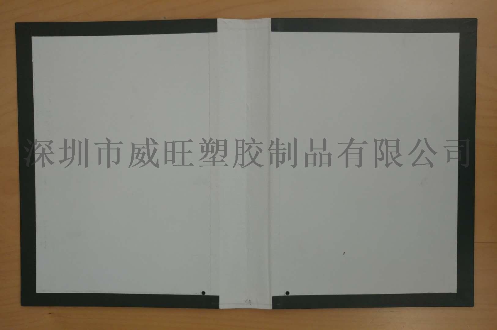 纸文件夹02