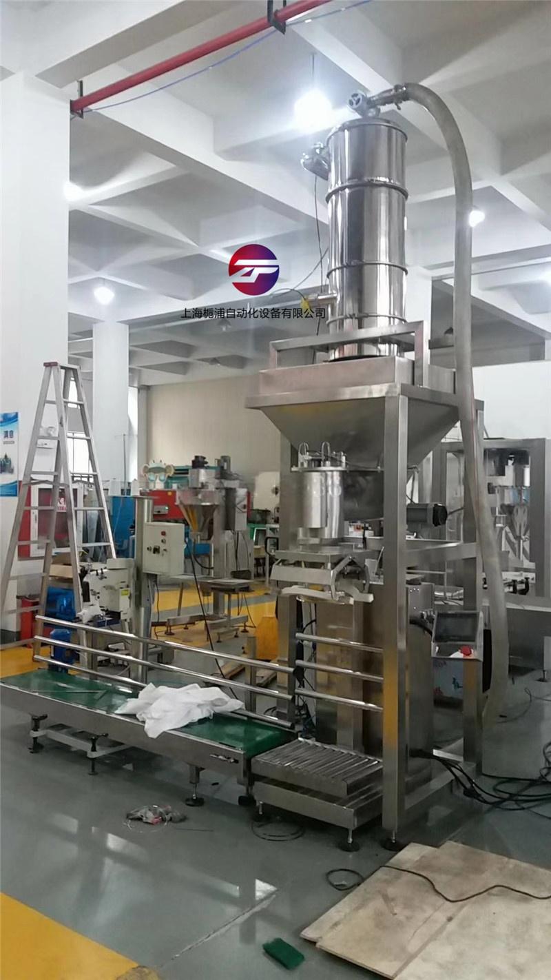 粉末包装机,粉剂包装机,粉末罐装生产线41000692