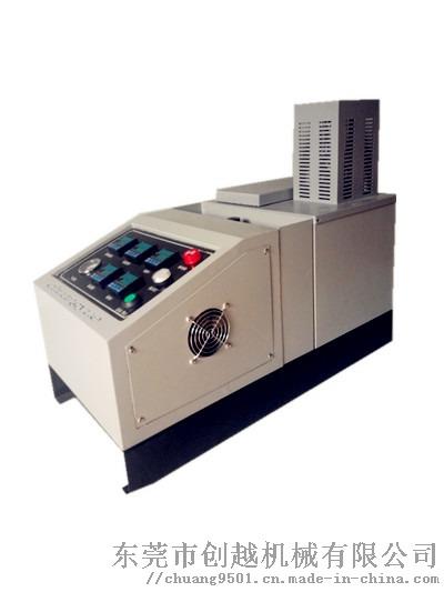 小型6升热熔胶机、配套滤清器打胶热熔胶机器92715395