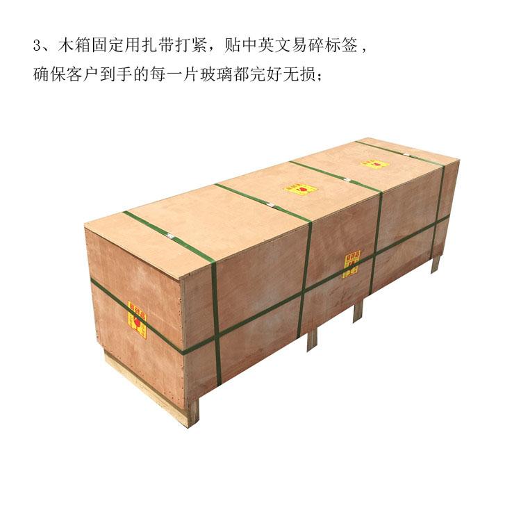 包装方式-03.jpg