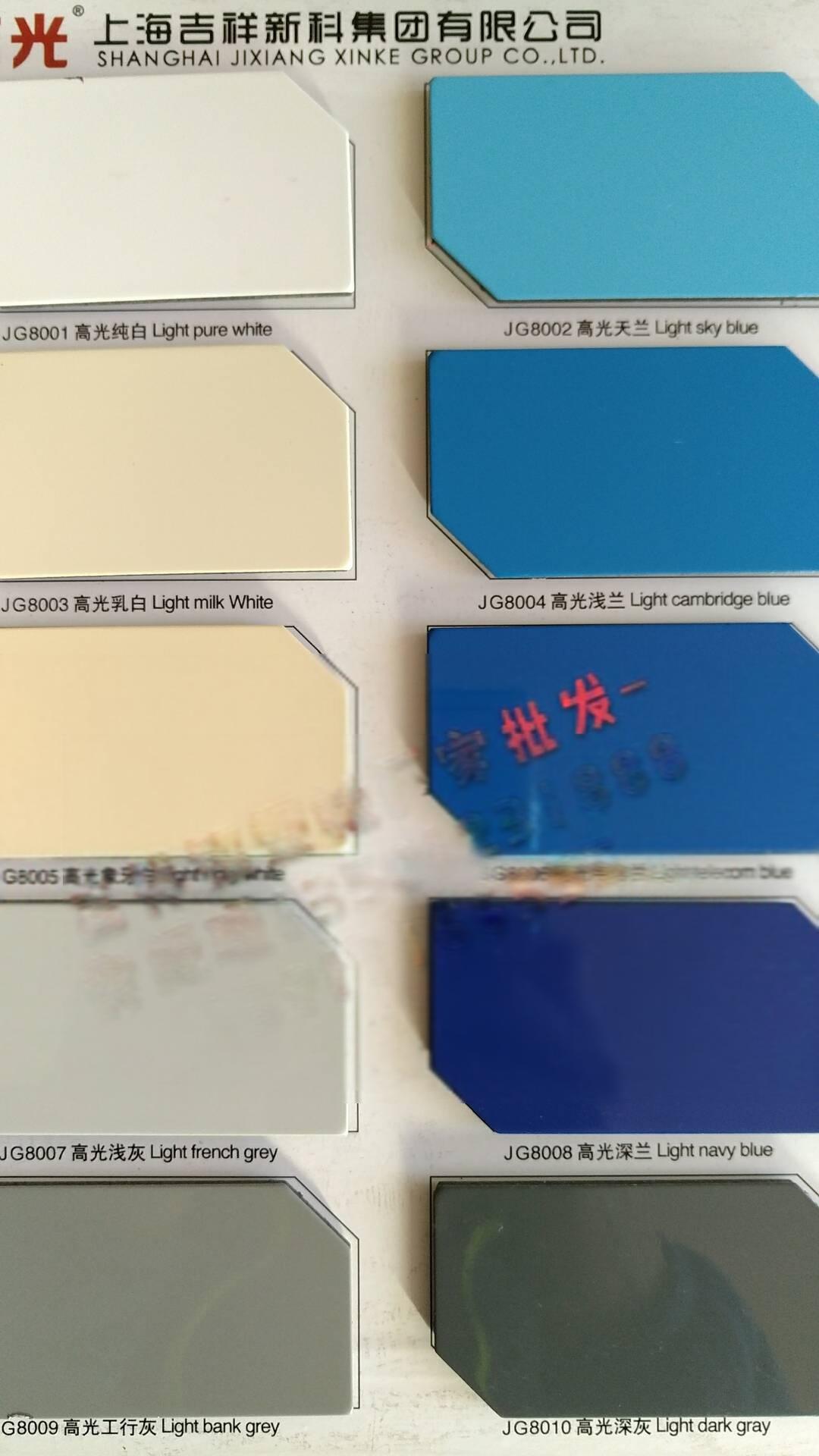 铝塑板厂家批发,铝塑板厂家43601522