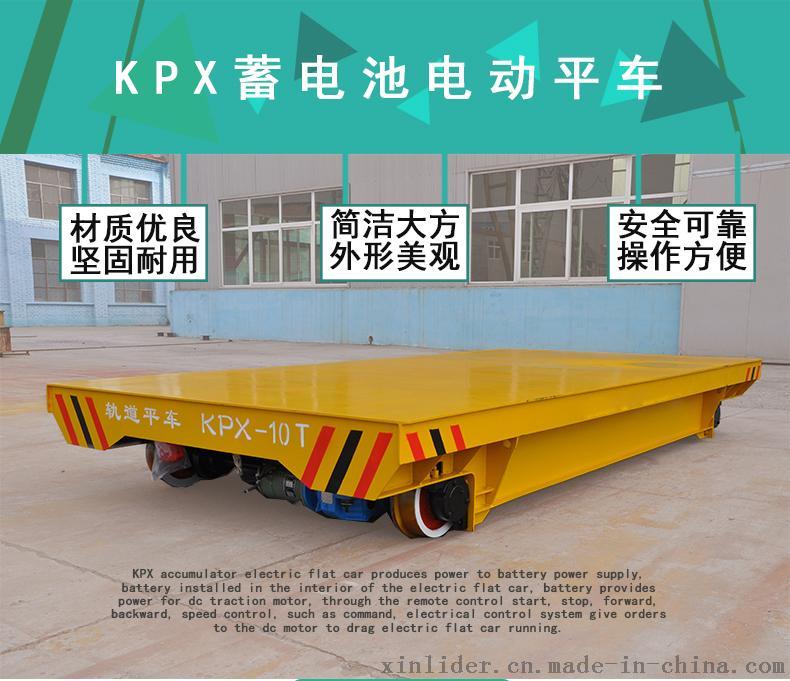 KPX_01 - 副本 - 副本 - 副本