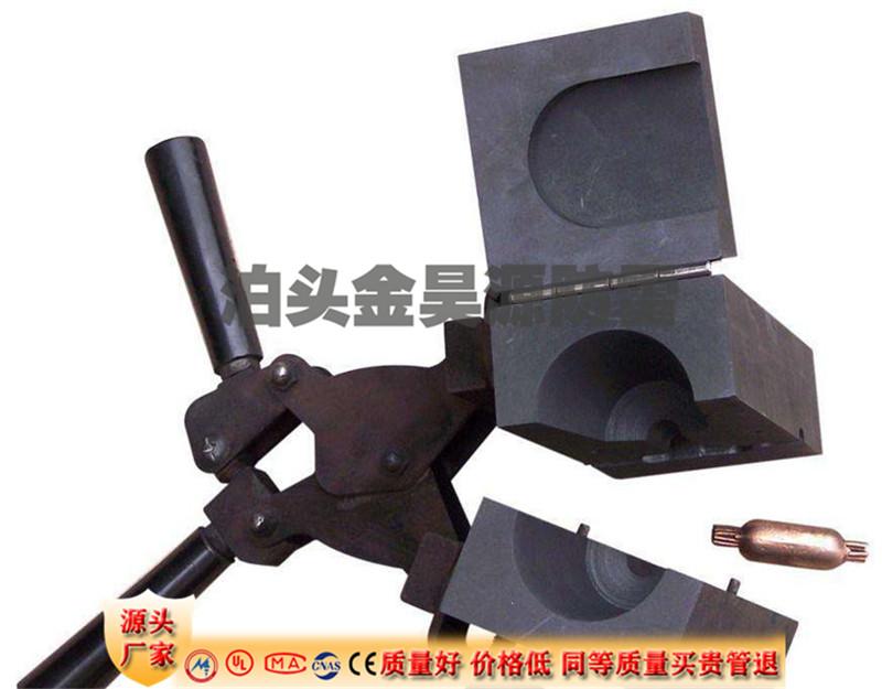 放热焊接 (17).jpg