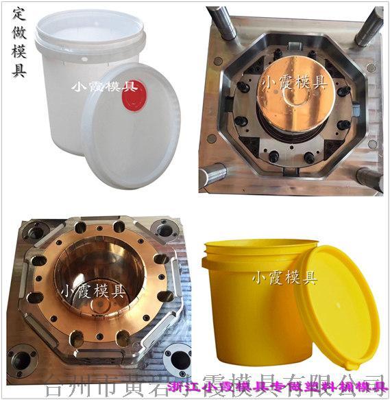 定做涂料桶模具 机油桶模具生产加工 (89).jpg