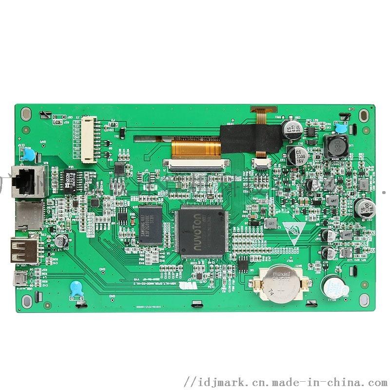 WinCE工业平板电脑模组,7寸触摸一体机763166512