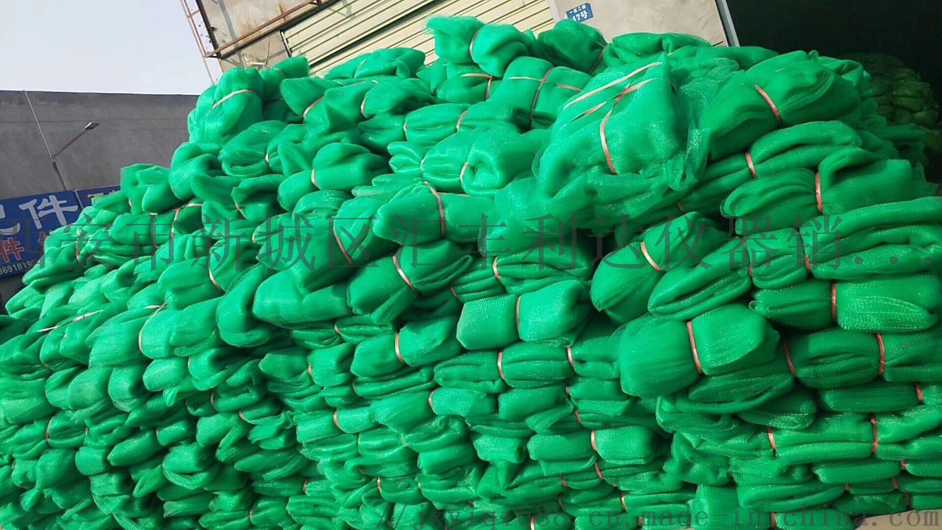西安哪塊有賣蓋土網防塵網13772489292819279415