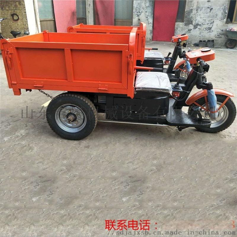 自卸工地运输电动三轮车 建筑机械三轮车91898482
