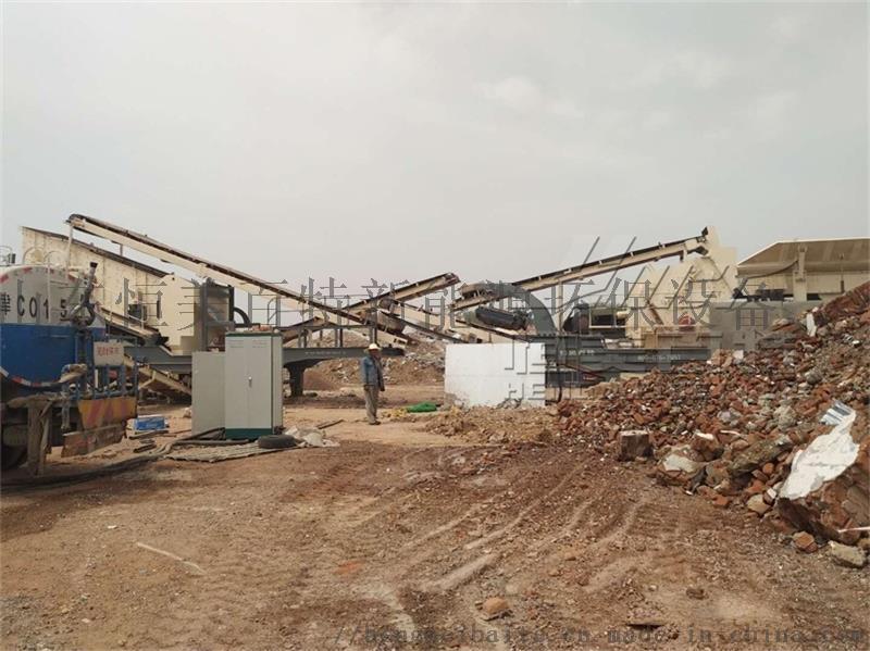 移動式破碎站廠家 石料破碎機 建築垃圾破碎機型號72538762