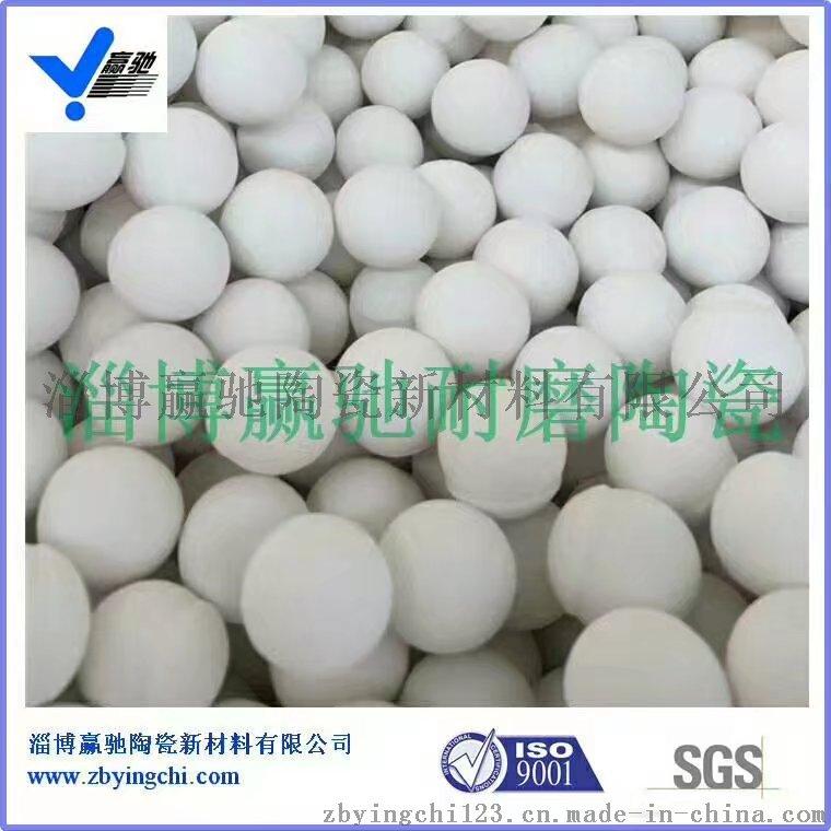 耐火材料厂用氧化铝研磨球生产厂家42603822
