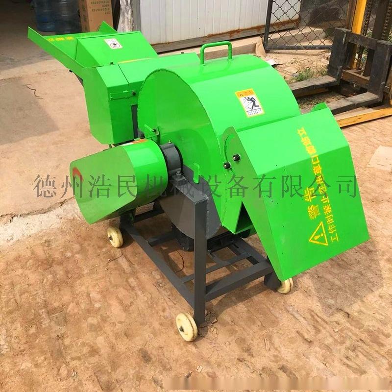 浩民機械生產供應玉米秸稈粉碎揉絲機 鍘草機769459352