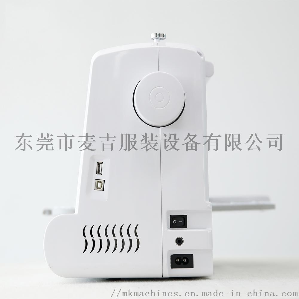 ES5white-4.jpg