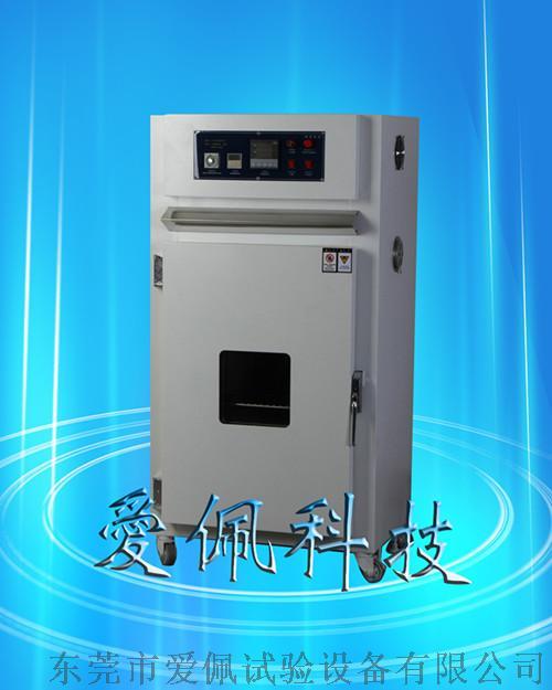 胶片高温老化试验机,工业高温烤箱796185625