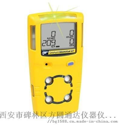 四合一氣體檢測儀5.jpg