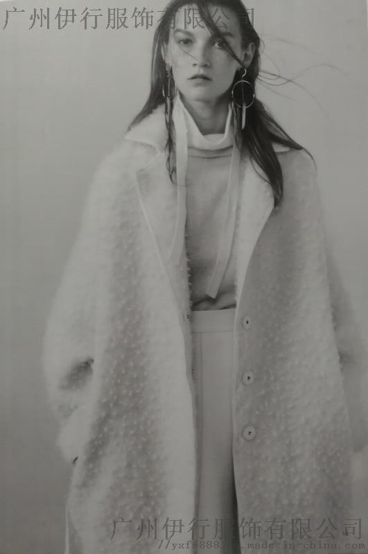 玛丝菲尔品牌女装 (19).jpg