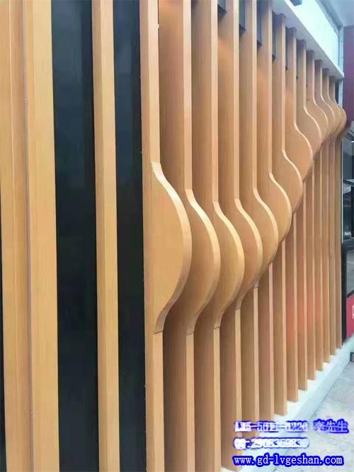 铝方通墙面造型 铝合金幕墙造型图片 造型铝方通厂家.jpg
