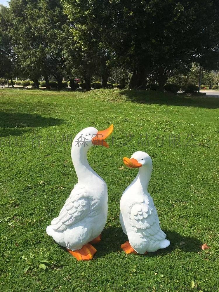 厂家直供 树脂动物雕塑工艺品 卡通对鸭子85625075