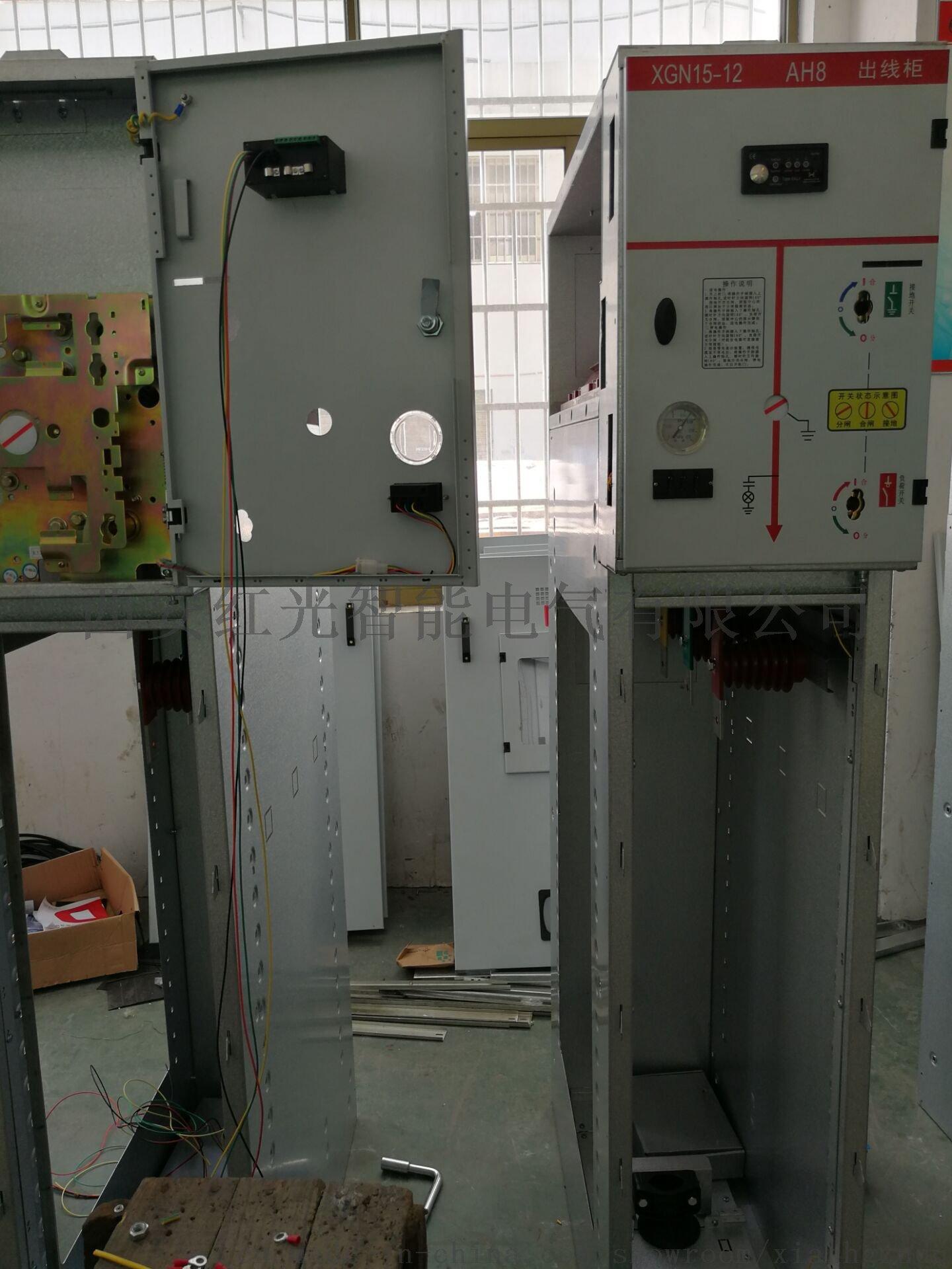 10KV高壓電纜分支箱進線帶負荷開關保護60835065