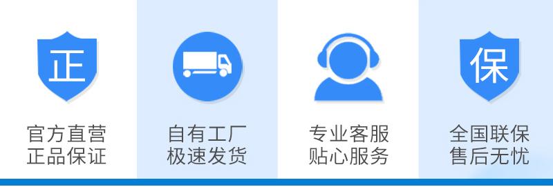 瑞能网咖火锅店商用新风系统 新风换气机 全热交换器106322002
