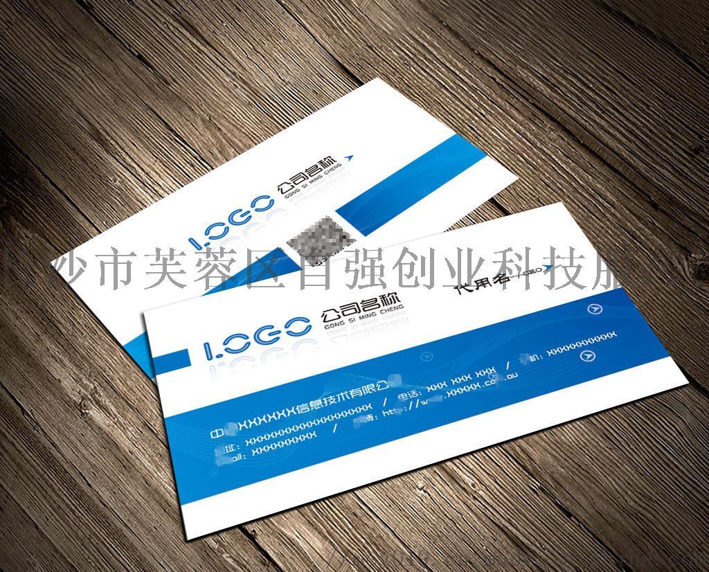 2019新款可印名片的的數碼印刷設備生產廠家855963305