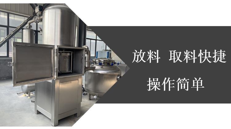 小酥肉生产加工流水线 油炸肉肉脂渣全套生产线130473662