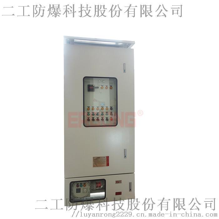 防爆防腐正压柜玻璃纤维材质930454965