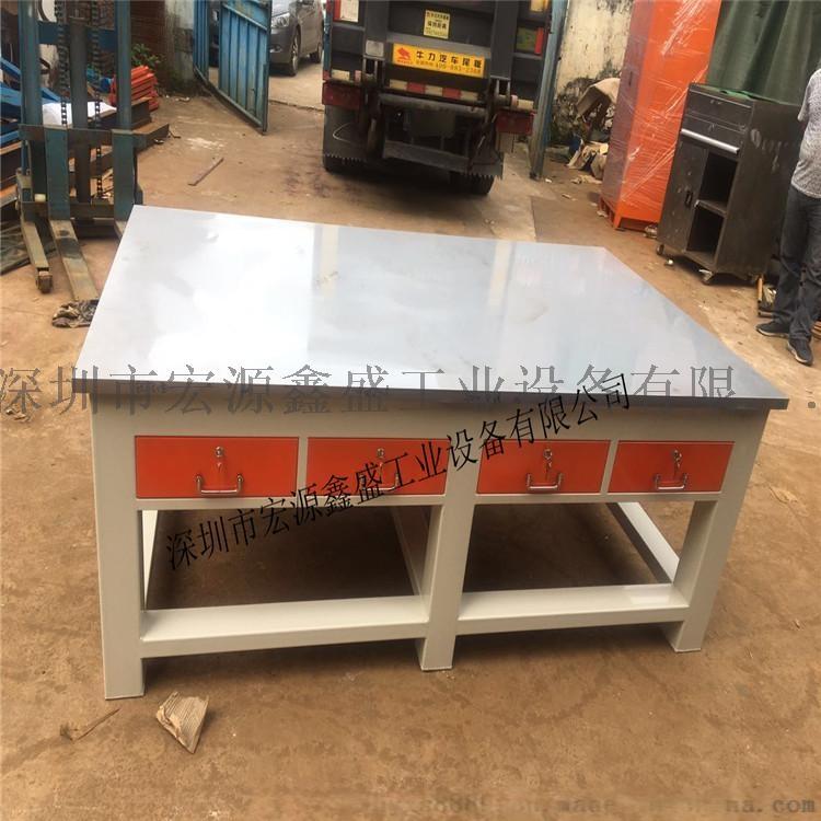 钳工台架、带台虎钳工作台架、全钢制模具台桌生产108004535