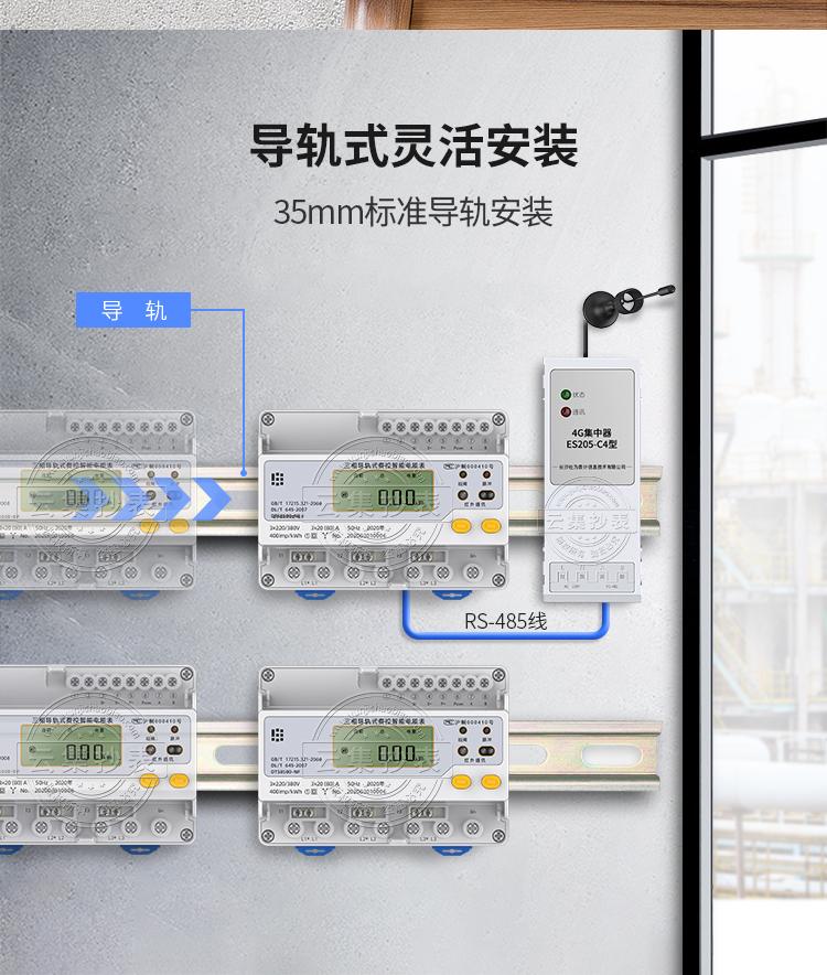 社为DTS8500-NF导轨式电表-淘宝PC端详情页V2_03.jpg
