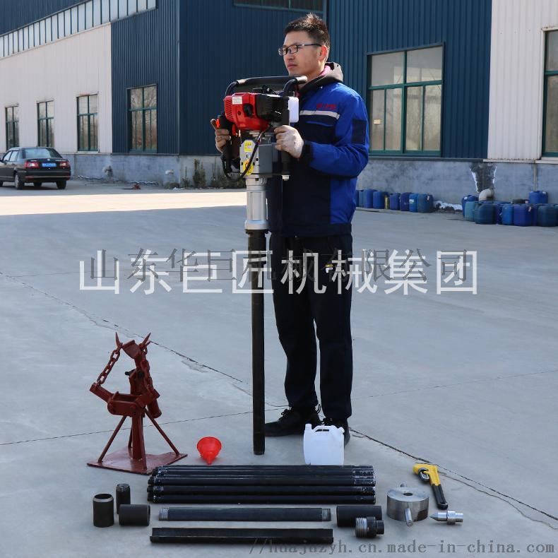QTZ-3取土鑽機2-1.JPG