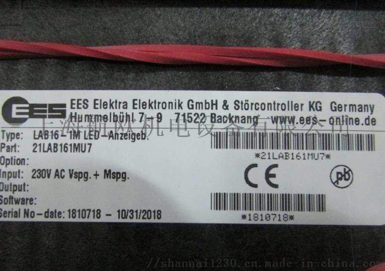 EES ELEKTRA3.png