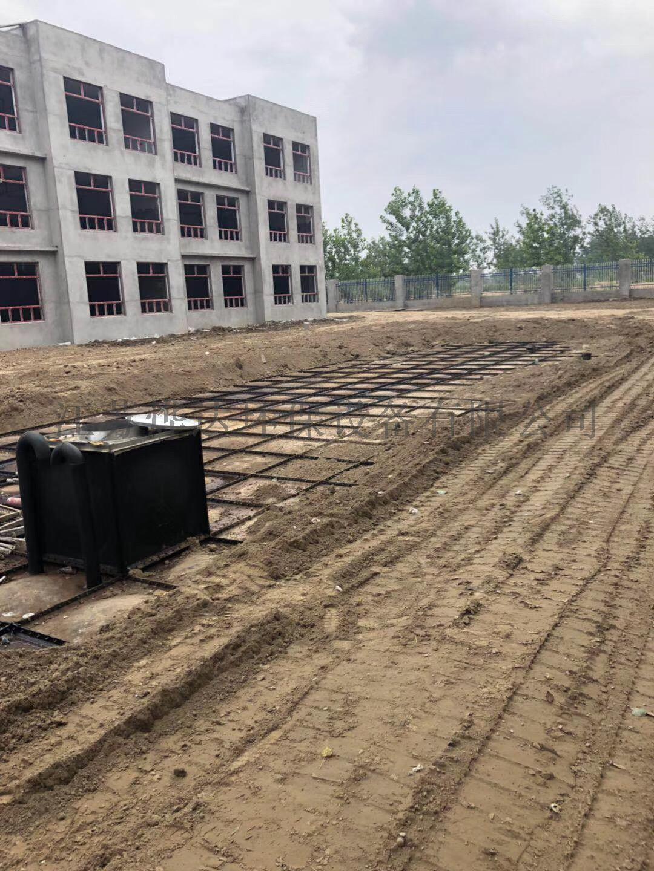 箱泵一体化给水泵站 基坑开挖技术要求921115475