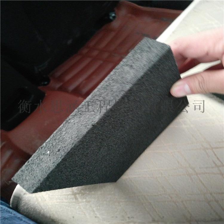 聚乙烯閉孔泡沫板 塑料泡沫板 瀝青木絲板120855535