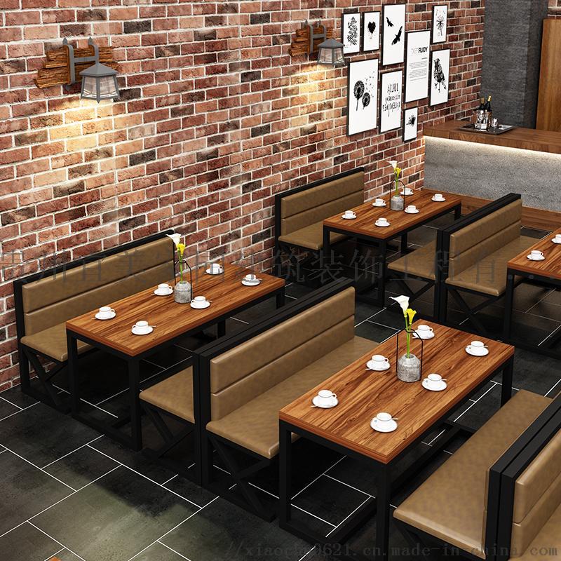 咖啡厅沙发定制厂家