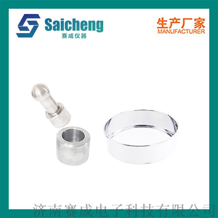 药品包装容器玻璃颗粒耐水性测试装置942568165
