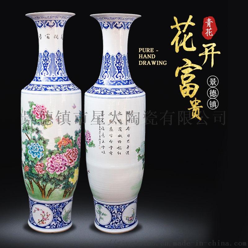 青花粉彩元素落地花瓶1-1.jpg