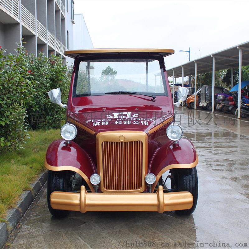 豪华电动观光老爷车 12座景区游览车 看房车798519422