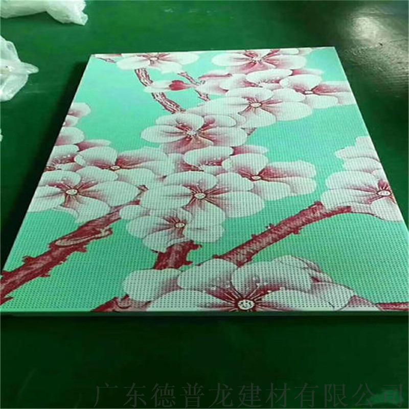 商场色彩铝单板,3D彩绘铝单板,铝单板生产厂家139776515