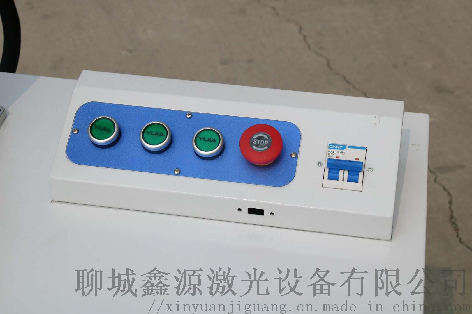 茶葉包裝商標雕刻機小型光纖鐳射打標機92857382