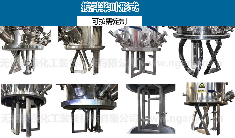 医药制造混合搅拌机 高粘度实验室搅拌机101102925